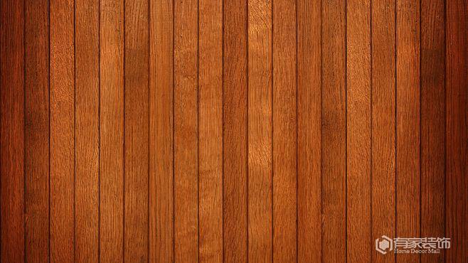 很多家庭是不是都喜歡木地板?