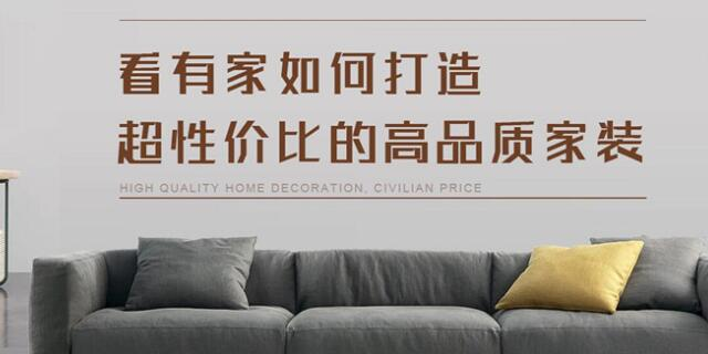 福州有家装饰负面投诉是真的吗?