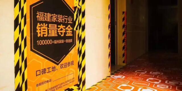 【曝光台】福州有家装饰公司骗局真的假的?