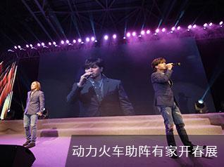 """新年首秀歌曲表演,3月4日和你約""""惠""""榕城!"""