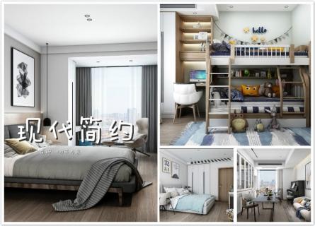 海晟闽江印象140㎡现代简约  灰色系一样变成很温暖的家
