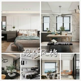 融侨悦城现代装修  最大化提升整体空间