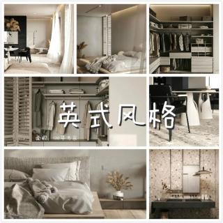 新榕金江首府英式装修  轻盈而舒适,细腻而优雅。